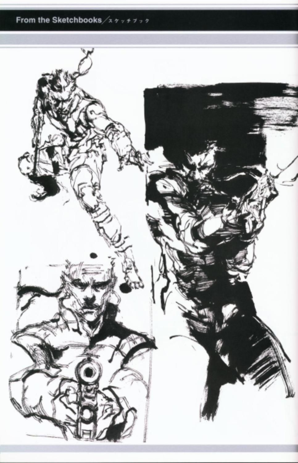 Metal gear solid 5 art book pdf